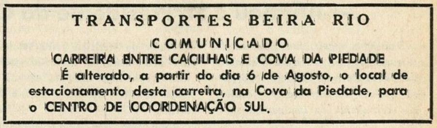 [Beira-Rio.5-14-08-19664]