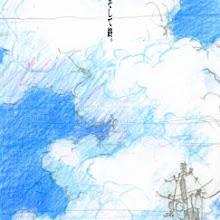 La película Evangelion 3.0+1.0 se estrenará en 2020