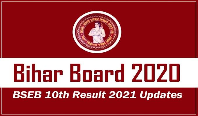 बिहार बोर्ड इंटर में ऑनलाइन आवेदन की  तारीख बढ़ी  , इस वेबसाइट से करें एप्लाई