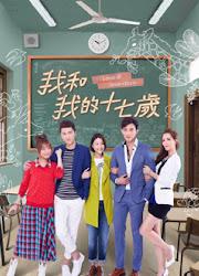 Love At Seventeen Taiwan Drama