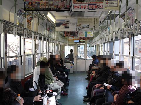 京福電気鉄道 モボ2002号 車内 車折神社にて