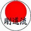 Yoiseishin Dojo