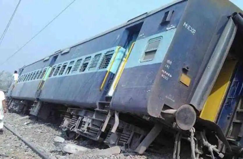 BREAKING: बिहार में हुआ बड़ा ट्रेन हादसा, दो डब्बे पटरी से उतरे।