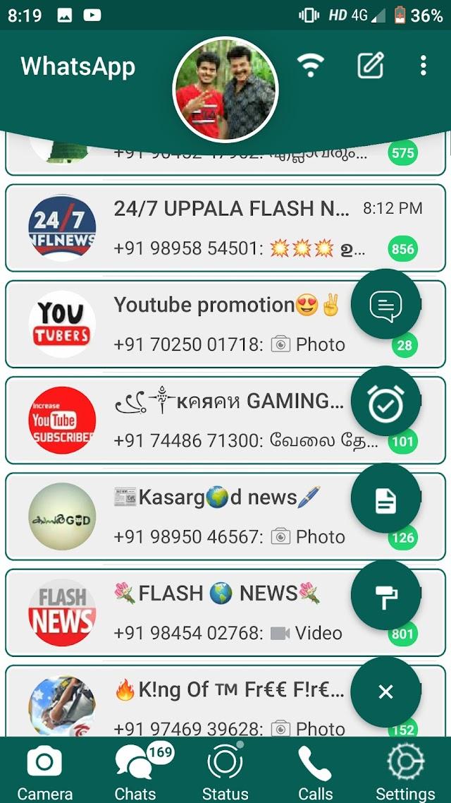 Best WhatsApp 2020