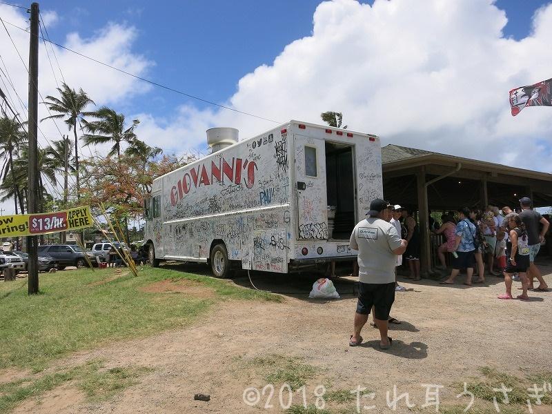 ハワイ旅行㉘ ジョバンニのガーリックシュリンプをレンタカーで食べに行ったのでレビュー・口コミ ハエがすごい