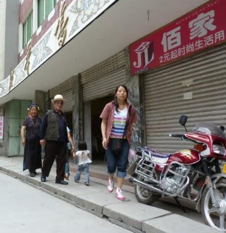 CHINE SICHUAN.DANBA,Jiaju Zhangzhai,Suopo et alentours - 1sichuan%2B2452.JPG