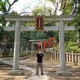 2014 Japan - Dag 11 - tom-SAM_0594-0016.JPG