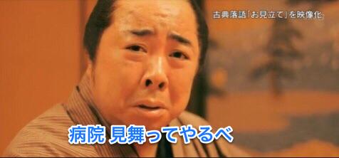 塚地さんの訛のきいた台詞まわしは最高に笑えます(^o^)
