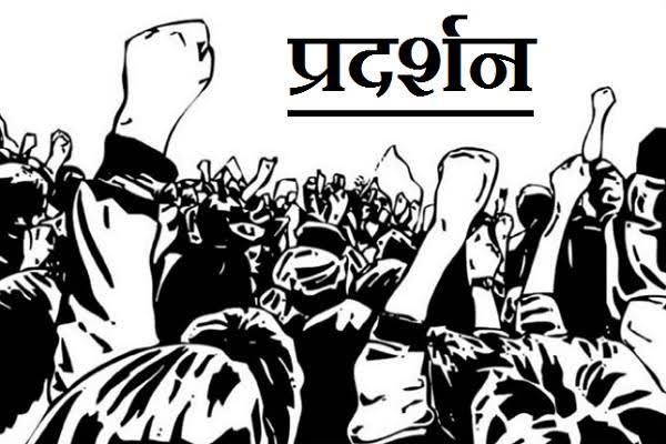 69000 शिक्षक भर्ती:- एसटी के अवशेष पदों को एससी में बदलने की मांग -69000 teacher bharti news