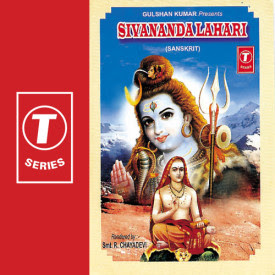 Shivananda Lahari By Chayadevi Devotional Album MP3 Songs