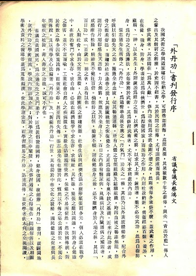 雜誌1-06.jpg