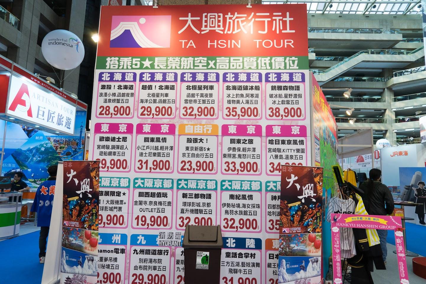 日本円は、台湾ドルを約3倍
