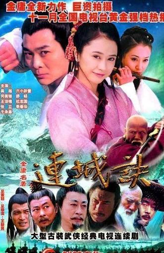 Tiết Đinh San - VCTV5