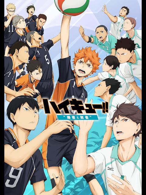 Haikyu!! Movie 2: The Winner and the Loser