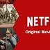 الخاصية الجديدة لشركة (نتفليكس) ، شاهد افلامك المفضلة بدون انترنت