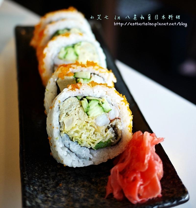 23 花壽司好實在