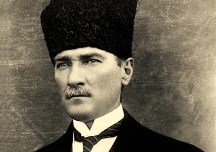Ататюрк из Турции