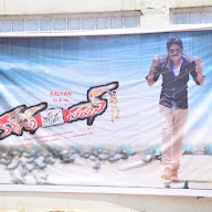 Kalyan fan of Pawan Opening (77).JPG