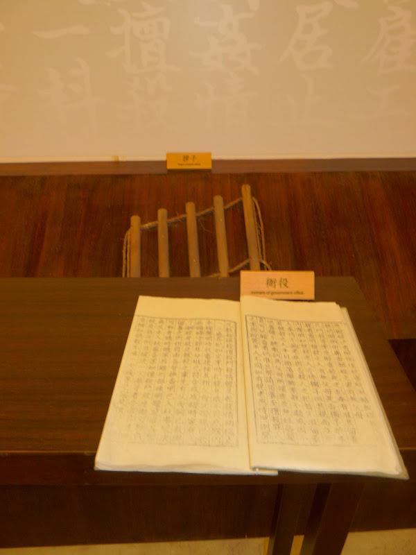 TAIWAN.Archipel de KINMEM - P1100685.JPG