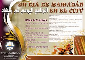 Ramadán 2012. Centro Cultural Islámico de Valencia