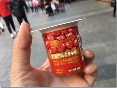 Date flavoured yogurt from Mengniu