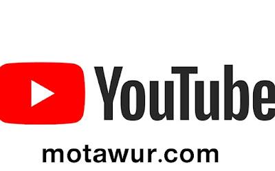 Youtube - أفضل مواقع لربح المال 2022