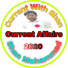 Current With Shan Official 2021