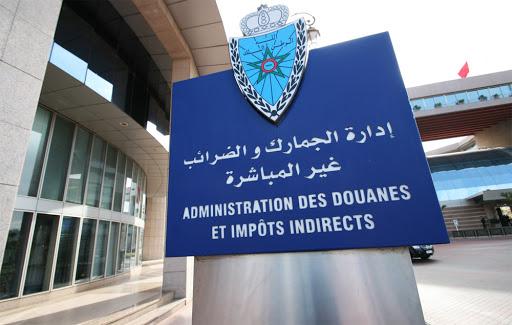 Concours de Recrutement Douanes Maroc 2021 (220 Postes)