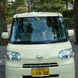 2014 Japan - Dag 8 - mike-P1050832-0363.JPG