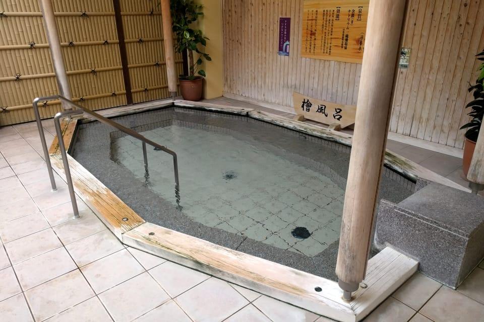 栄温泉 うし乃湯
