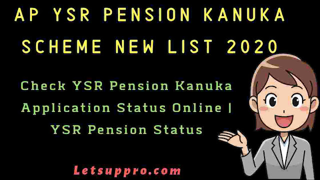 YSR Pension Kanuka List 2020