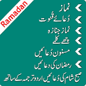 islamic Dua, Dua Qunoot,Namaz,Namaz Janaza,6 kalma icon