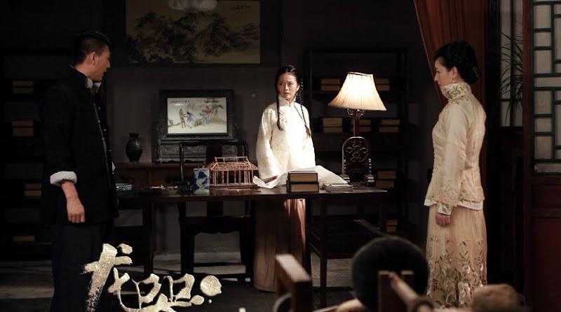 Long Qi   China Drama