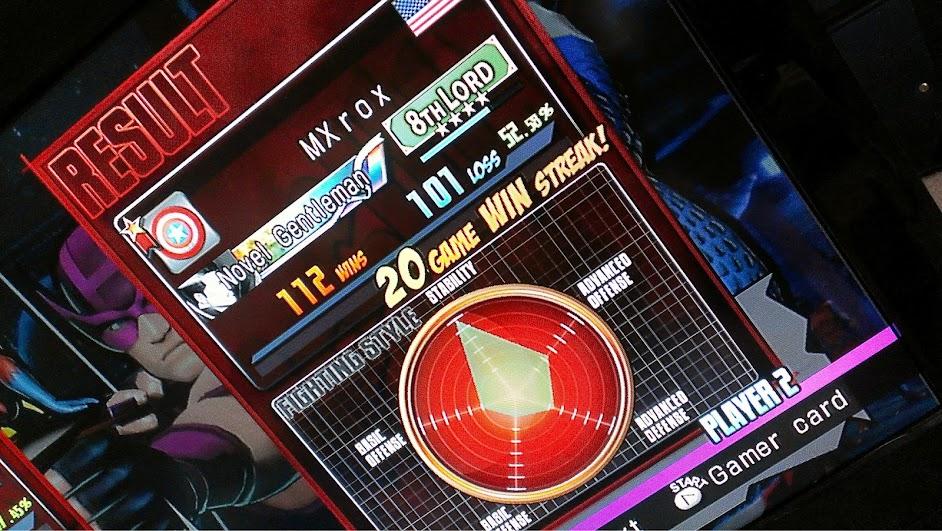 2012-07-23+14.17.28-3.jpg