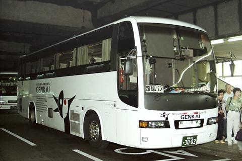 西日本鉄道「玄海号」 3146