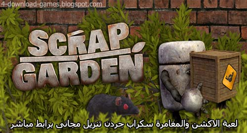 تحميل لعبة Scrap Garden مجانا