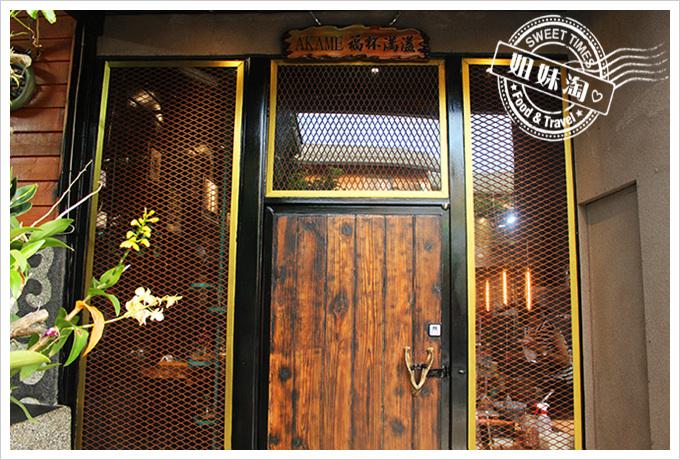屏東AKAME燒烤店