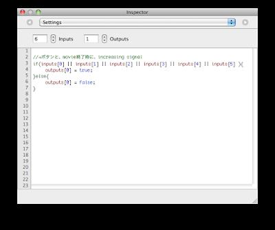QuartzComposer内でJavascriptを記述する