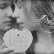 Wedding photographer Galina Klimanova (AriesyStudio). Photo of 15.09.2014