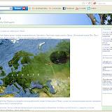 Разработан дизайн сайта, зарегистрировано два домена – uinka.ru  и уинка.рф
