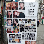 soonsiki hair in Seoul, Seoul Special City, South Korea
