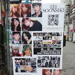 soonsiki hair in Seoul, Seoul Special City, South Korea