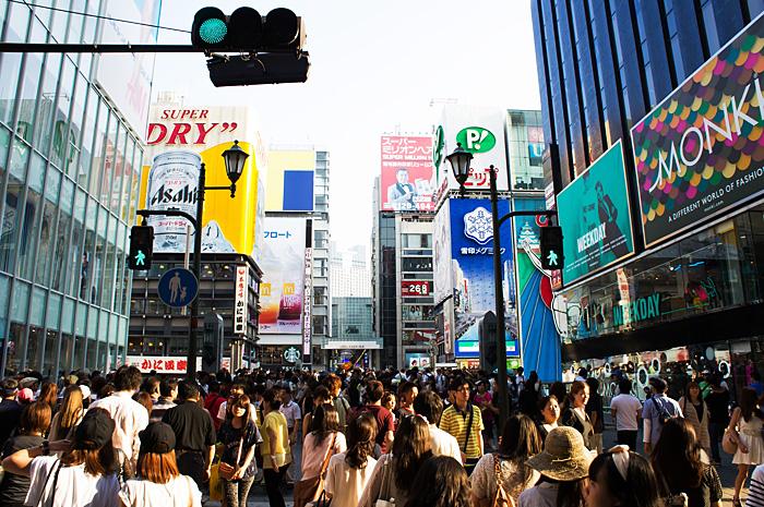 Osaka43.jpg