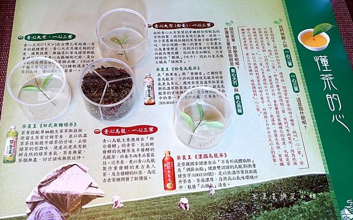 13 國立傳統藝術中心 茶裏王文化故事館
