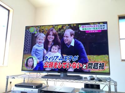 テレビにウィリアム王子が映っている画像