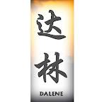 dalene-chinese-characters-names.jpg