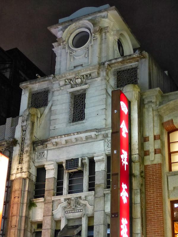 Taipei Zhong Shan Hall et Ximending - P1020776.JPG