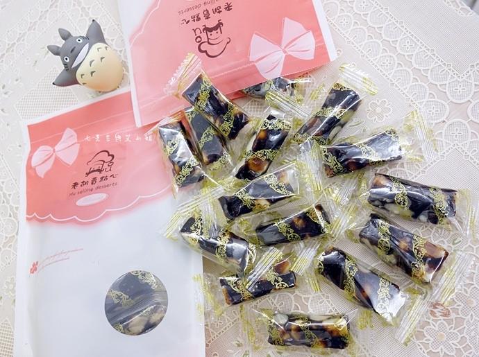 2 老胡賣點心 南棗核桃糕、南棗夏威夷果糕、新春開運牛軋糖禮盒