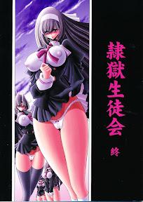 Reigoku Seitokai 3 | Slave Hell Student Council Vol. 3
