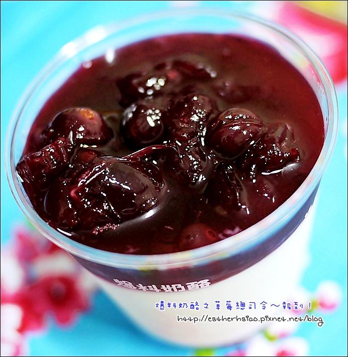 19 蔓越莓酸溜溜